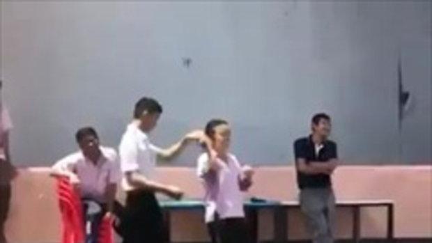 เต้นลีลาศแนวใหม่ อาจารย์ถึงกับแอบยิ้มหวาน
