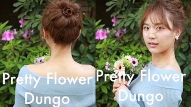 ผมดังโงะช่อดอกไม้