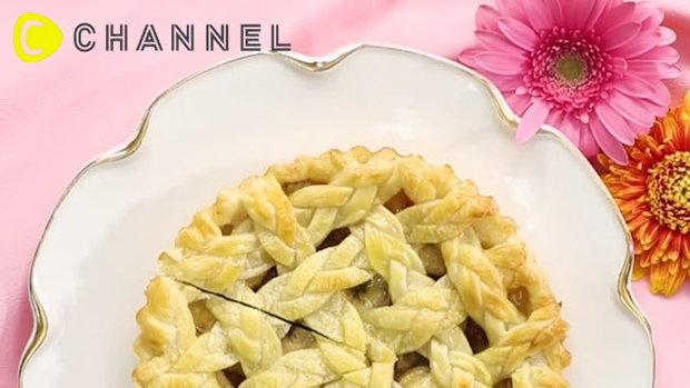 พายสานรัก…อัลมอนด์กล้วยหอมคาราเมล