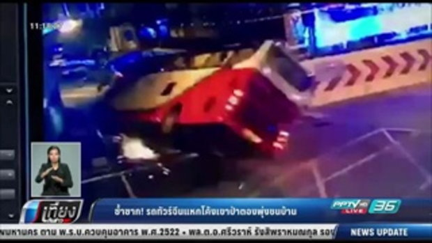 ซ้ำซาก! รถทัวร์จีนแหกโค้งเขาป่าตองพุ่งชนบ้าน - เที่ยงทันข่าว