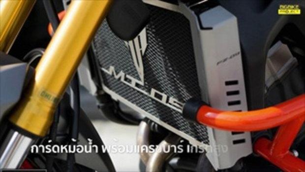 เสียงเพราะๆของท่อ Two Brother บนรถ Yamaha FZ-09(MT-09)