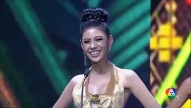 เล่นใหญ่อะไรเบอร์นั้น..แนะนำตัว มิสแกรนด์เสียงสูง Miss Grand Thailand 2017