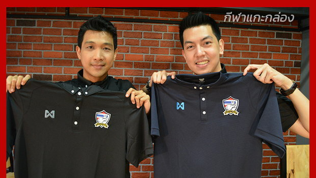 กีฬาแกะกล่อง [13 ก.ค. 60] รีวิวเสื้อโปโลทีมชาติไทยแบรนด์ Warrix