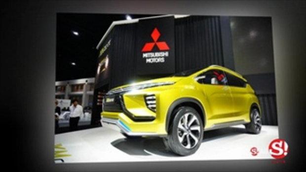 Mitsubishi Expander 2017 ใหม่ เผยทีเซอร์ก่อนเปิดตัวสิงหาคมนี้