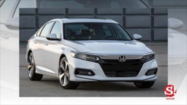 5 จุดเด่นของ Honda Accord 2018 ใหม่ล่าสุด จะน่าซื้อขนาดไหน..?