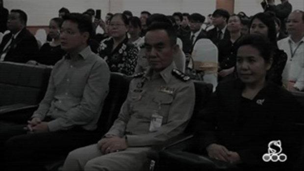 Sakorn News : เปิดการแข่งขันทักษะฝีมือแรงงาน