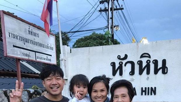 ไลฟ์แนวตั้ง บรรยากาศสดบนรถไฟไทยชั้น 1 Special Express กับครอบครัว 'หนุ่ย พงศ์สุข'