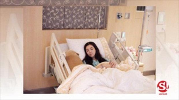 อัพเดตอาการ เบลล่า แพทย์วินิจฉัยติดเชื้อในระบบทางเดินอาหาร