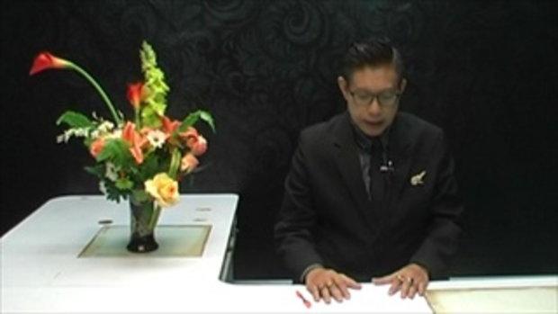 Sakorn News : ข่าวเปิดแข่งกีฬาเชื่อมสัมพันธ์เอื้ออาทรโครงการ4
