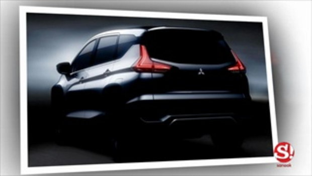 Mitsubishi Expander 2017 ใหม่ เผยโฉมจริงอย่างเป็นทางการแล้ว