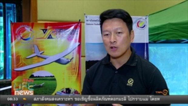 เทคโนโลยีไร้คนขับล้ำสมัย จากฝีมือคนไทย