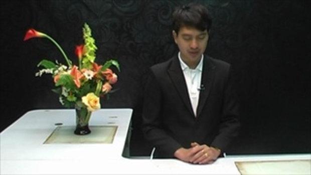 Sakorn News : ประชุมบริหารกองทุนเอสเอ็มอี