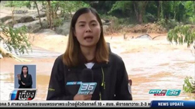 """ทหารช่วย 65ชีวิต""""บ้านไทยสามัคคี"""" โคราช น้ำท่วมใหญ่รอบ 30ปี - เที่ยงทันข่าว"""