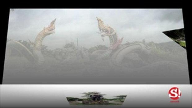 เปิดที่เที่ยวใหม่ วังพญานาค 4 ตระกูล พุทธอุทยานหลวงปู่สด