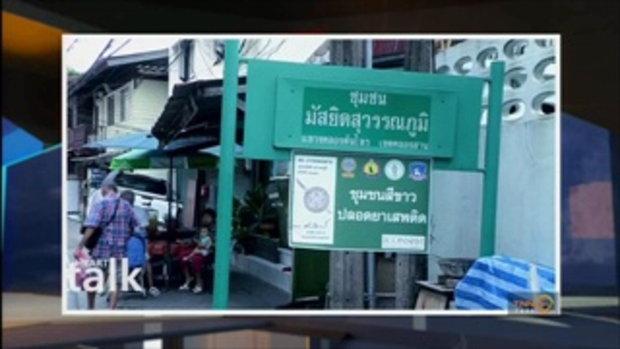 หอชมเมืองกรุงเทพมหานคร