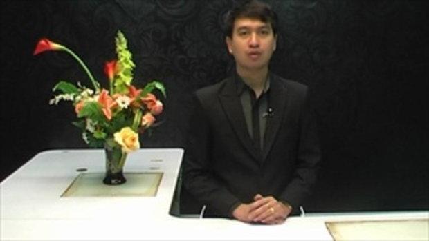 Sakorn News : ต้อนรับคณะศึกษาดูงาน