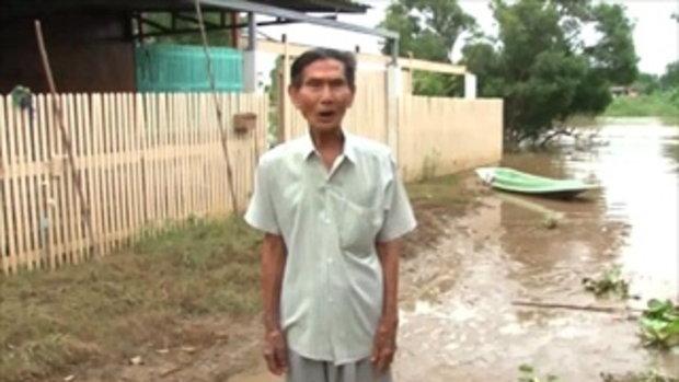 อยุธยาเร่งพร่องน้ำท้ายเขื่อนรับพายุฝนป้องน้ำบ่าท่วมกรุงฯ