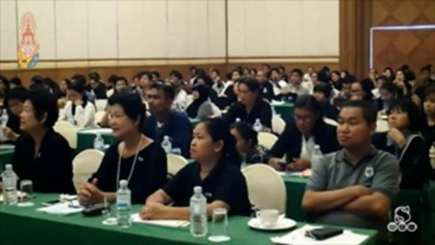 Sakorn News : SMEสัมมนายกระดับผลิตภัณฑ์สินค้าเกษตรแปรรูป
