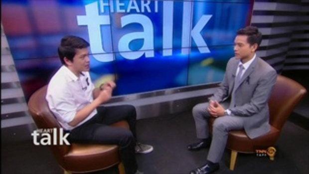 ครอสเวิร์ด เปลี่ยนชีวิต | HEART TALK WITH TIN