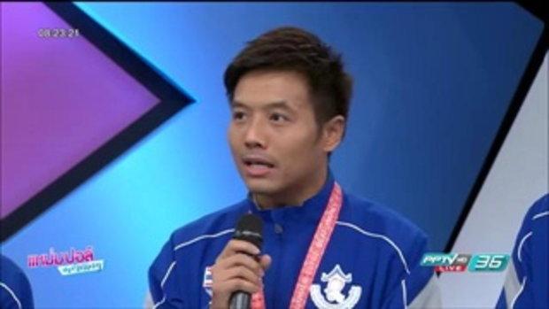 เดฟลิมปิกเกมส์ ฝีมือเด็กไทย ไกลอันดับโลก - แหม่ม ปอล์ มอร์นิ่ง - 10 ส.ค.60 2/3