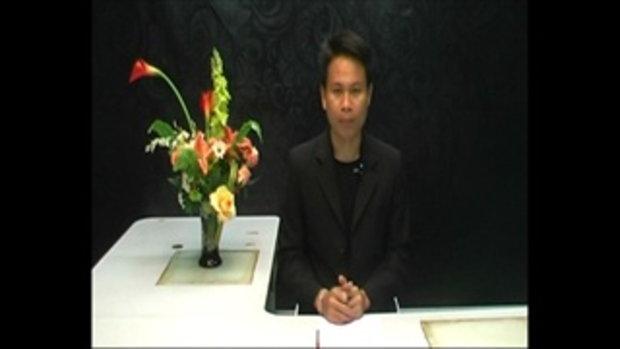 Sakorn News : พิธีถวายพระพรชัยมงคลเฉลิมพระเกียรติ เนื่องในวันแม่แห่งชาติ 2560