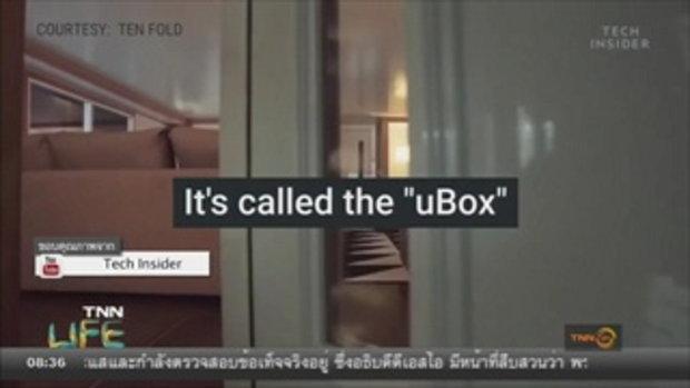 ubox บ้านพับ-ยืดได้