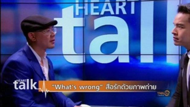 Heart Talk With Tin
