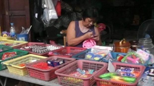 Sakorn News : บรรยากาศตลาดบ้านใหม่วันหยุดนักขัตฤกษ์