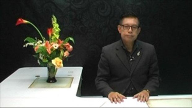 Sakorn News : ปช ให้ความช่วยเหลือภัยพิบัติอุทกภัย ภาคอีสาน