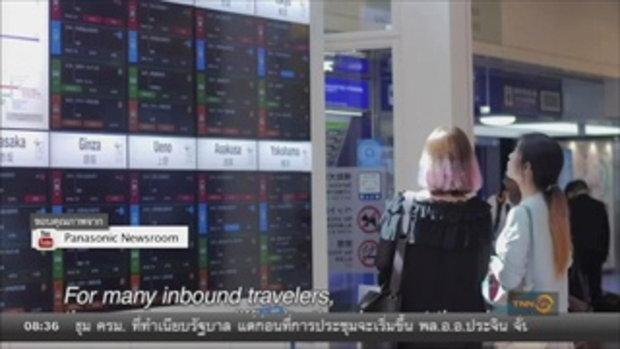 สนามบินฮาเนดะทดสอบรถวีลแชร์ไร้คนขับเรียกใช้งานผ่านแอปฯ