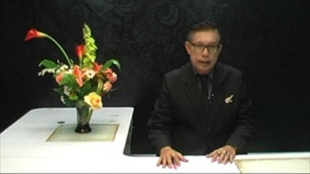 Sakorn News : ข่าวสัมนาทิศทางตลาดเก่า