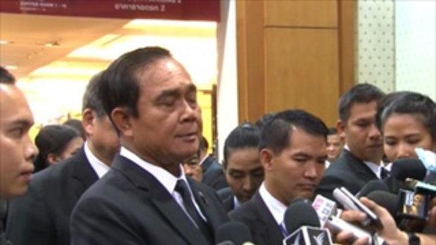 นายกฯไม่คิดยิ่งลักษณ์จะหนีไม่ชัดอยู่ไทยสั่งมั่นคงจับตาขอมาสู้คดี