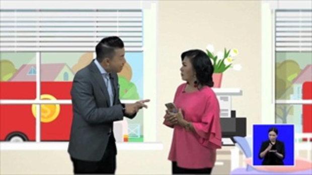 ชุมชนคนดิจิทัล ตอน SME ไทย ก้าวไกลด้วย Digital Marketing