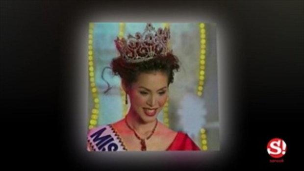 โฉมหน้าผู้คว้ามง(กุฎ)บนเวที Miss Tiffany's Universe ตั้งแต่อดีตจนถึงปัจจุบัน