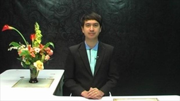 Sakorn News : ประชุมโต๊ะข่าว