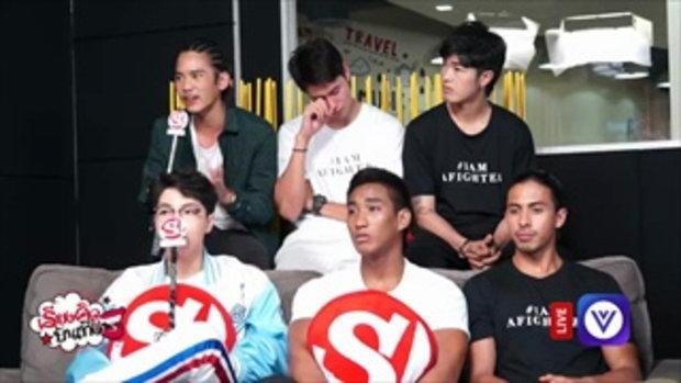 พบกับหนุ่มๆ The Face Men Thailand #TeamPeach ในเรียงคิวบันเทิง