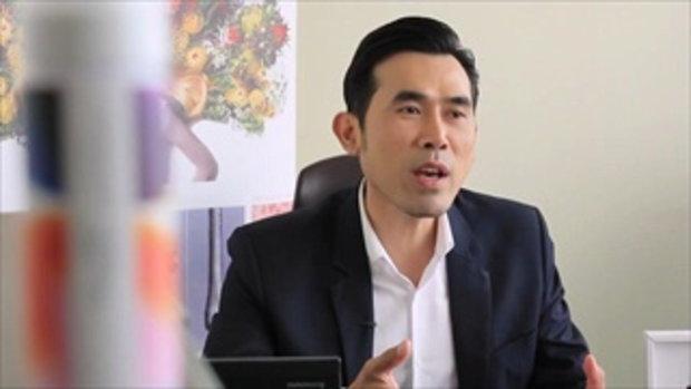 พลิกวิกฤตข้าวราคาถูก  สู่ธุรกิจ Mindhara กู้วิกฤตข้าวไทย