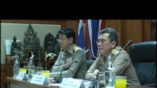 Sakorn News : ประชุมหัวหน้าส่วนราชการ จ.สมุทรปราการ