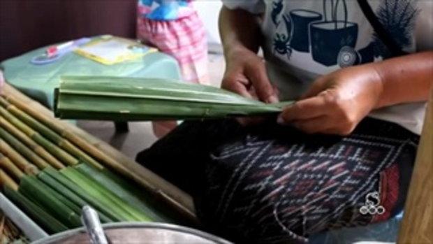 Sakorn News : จัดงานประชาสัมพันธ์หมู่บ้าน