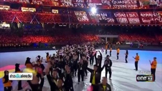 กด Like ใช่เลย  สรุปผลงานนักกีฬาไทยในซีเกมส์ 2017 | ข่าวช่องวัน | one31