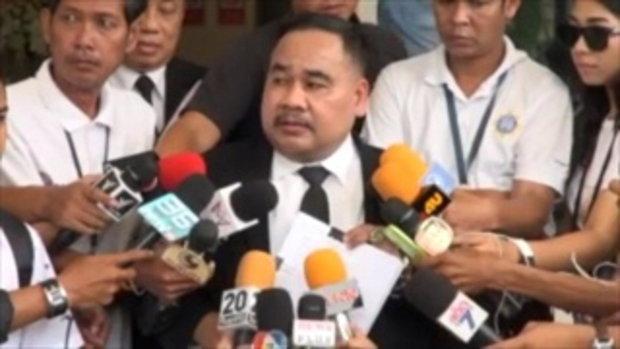 ทนายสงกานต์ พา13หนุ่ม ร้องกองปราบโดนหลอกแต่งงาน เชิดเงินสินสอด