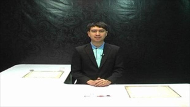 Sakorn News : ประชุมการป้องกันยาเสพติด