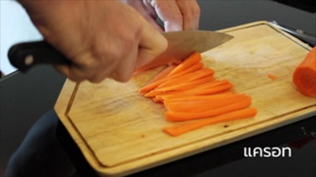 Omelette-roll