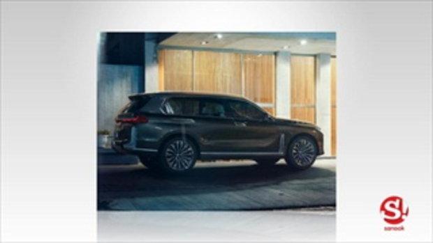 BMW X7 iPerformance ใหม่ เอสยูวีรุ่นใหญ่สุดจากค่ายใบพัด