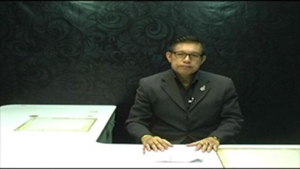 Sakorn News : ข่าวทอดผ้าป่าเพื่อการศึกษา