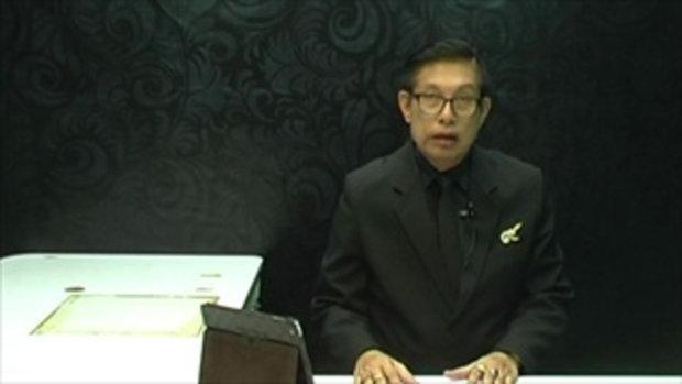 Sakorn News : แผนประชารัฐร่วมใจ หมู่บ้านชุมชนปลอดยาเสพติด