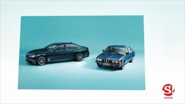BMW 7-Series Edition 40 Jahre ใหม่ รุ่นพิเศษฉลองครบรอบ 40 ปี จำกัดเพียง 200 คัน