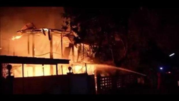 ระทึก !! ไหม้บ้านไม้เก่ากลางดึกหลังศาลากลางจังหวัด ลามเผาวอด 4 หลัง เร่งหาตัวคนเช่าบ้าน