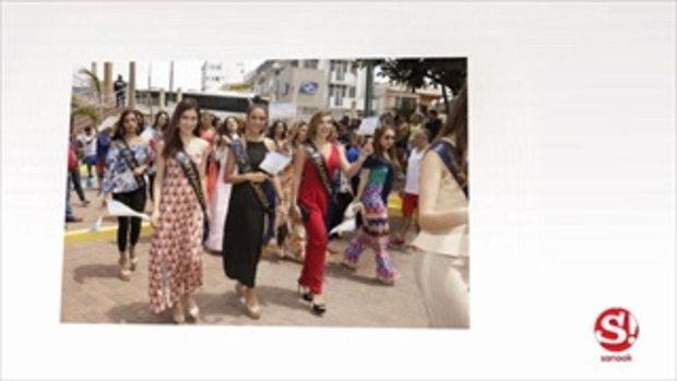 ทุเรียน King of Fruit คว้าตำแหน่งชุดประชาติยอดเยี่ยมเวที Miss United Continents 2017ทุเรียน King of