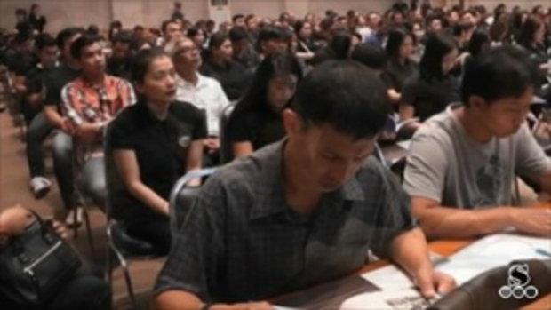 Sakorn News : อบจ กาญจนบุรี ศึกษาดูงาน